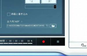 ↑ソフトウェアには動画の編集機能が付いている。「編集」のタブを開くと、取り込んだ動画の並び順やシーン切り替え時のエフェクトなどを選択できる。編集の必要がなければ、保存する動画を選ぶだけでOK