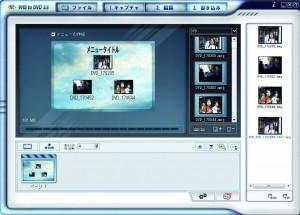 ↑プロジェクトをパソコンに保存するには、フロッピーのアイコンをクリックします。DVDに書き込む場合には、「書き込み」のタブをクリック。タイトルなどの編集後、画面右下のDVDアイコンをクリックすれば書き込みが開始されます