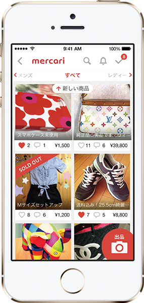 J_iPhone_3