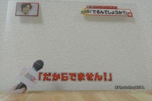 DSC_1160_R