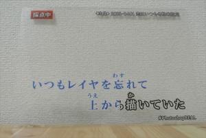 DSC_1161_R