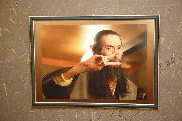 ↑壁に掲げられた大林 禎さんの遺影。長髪に長いあごヒゲ、謎のピースサインと、一見してただものではないのがわかる