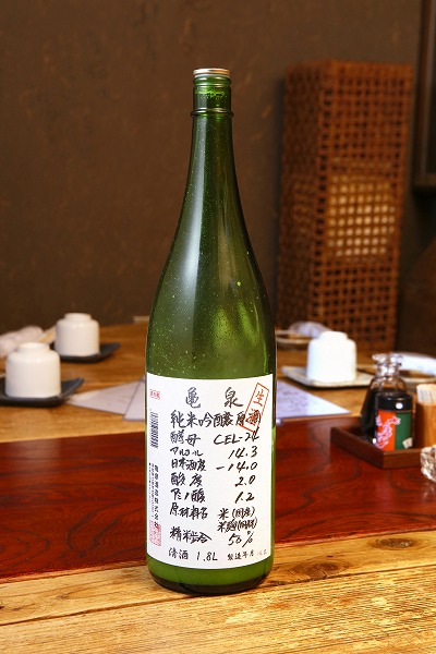 ↑雪江さんオススメの一品(取材時の2月時点)は、約15年前から扱っているというにごり酒「亀泉 純米吟醸原酒」(170~175mℓ・1000円)。「最初から旨い! と言わせたいときに出す1本。季節のごちそうです」。開栓時に注意しないと、噴き出したお酒を頭からかぶることになるとのこと