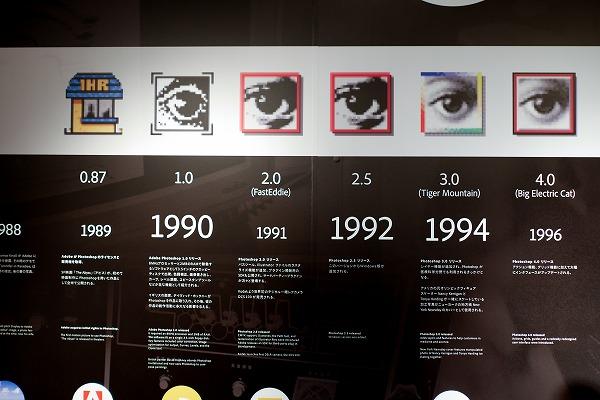 ↑Photoshopの草創期。編集部とともにレセプションに参加した森脇氏は「3.0」からなのでもう使い始めて21年目ですが、「これほどに一般化するとは思わなかった」とか