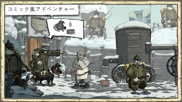1位-ValiantHearts