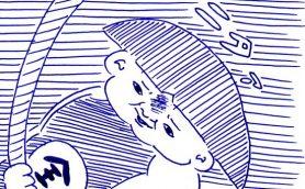 連載漫画「今週のあおむろちゃん」vol.2「アーアアー」