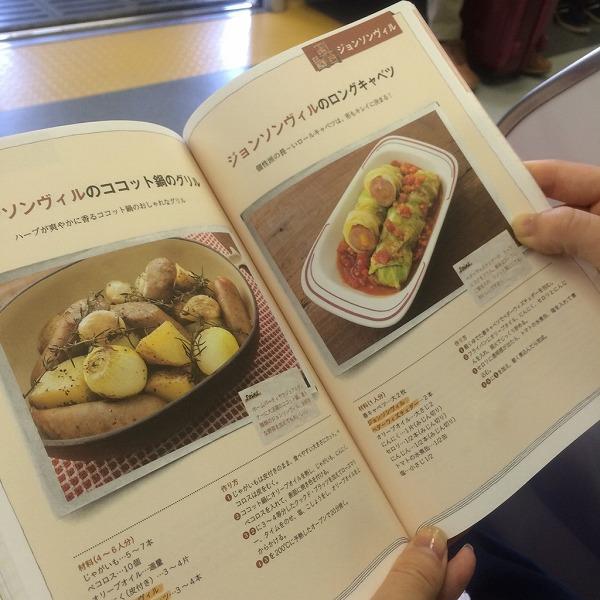 ↑レシピと言っても結構簡単。コストコの食材は「ジョンソンヴィル」だけでOKです!