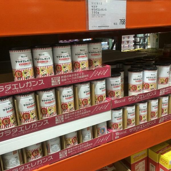 ↑サラダエレガンスも他の商品同様大量に陳列されていました。野菜ベースの奥行きのある味が、ロールキャベツには欠かせません!