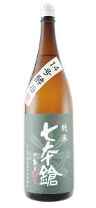 ↑琵琶湖の最北端に面した長浜の蔵「冨田酒造」による1本。銘柄は賤ヶ岳の戦で活躍た、豊臣秀吉配下の7人の武士に由来します。コクのある風味は、燗にぴったりです