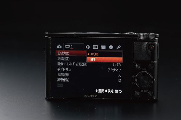 ↑GUIも新規デザインが採用された。メニュー階層などがわかりやすく改良され、動画設定の切り替えなども簡単になった