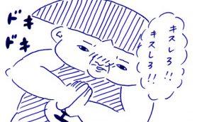 連載漫画「今週のあおむろちゃん」vol.4「私の趣味」