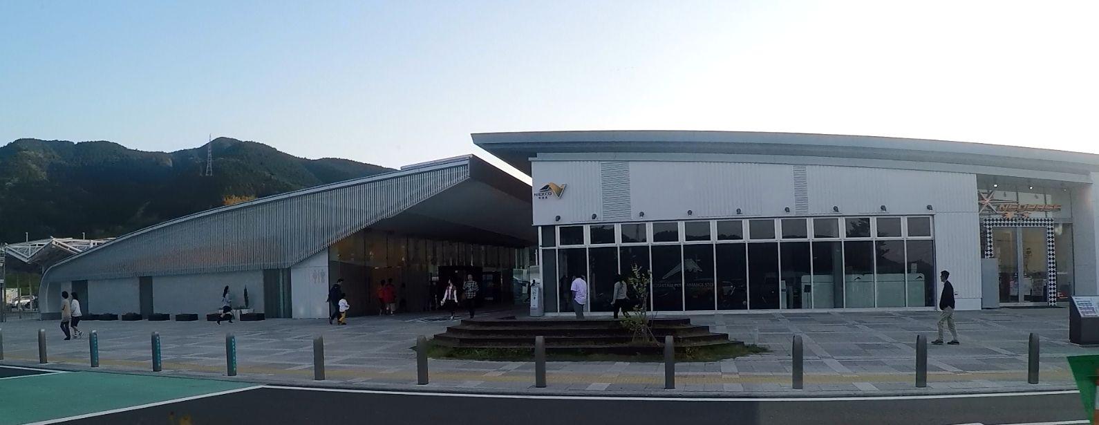 shinshimizu