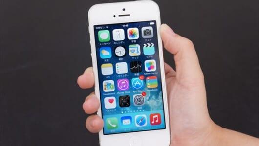 【いまさら聞けない】iPhoneのホーム画面をカスタマイズしてみよう