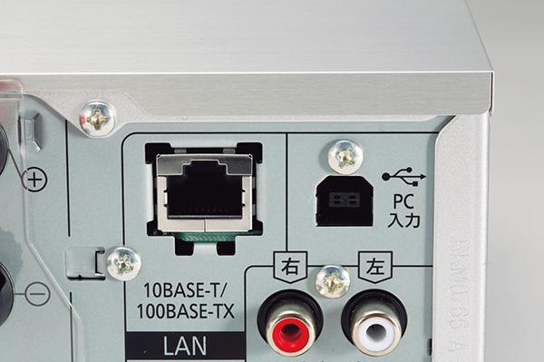 ↑USB DAC入力端子を搭載。USBケーブルで接続したPC内のハイレゾ音源を再生できます