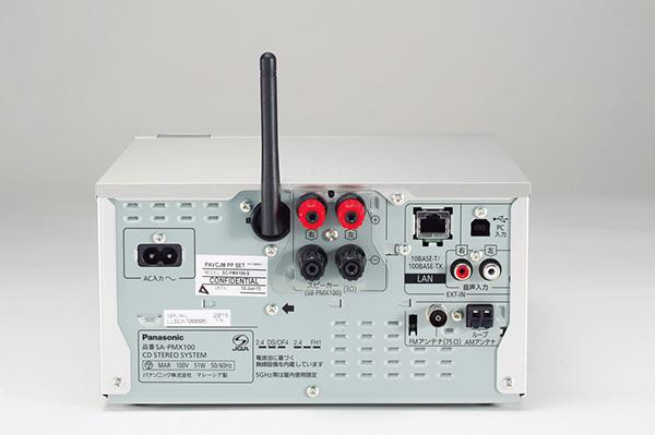 ↑Wi-Fi用のアンテナ。iPhoneなどとの接続もAirPlayを利用してワイヤレスで行えます