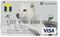 ↑世界に3800万あるVisa加盟店で使えるプリペイドカード。チャージ方法は銀行振り込みなど5種類あり、支払い時に利用代金を自動的にチャージする「おまかせチャージ」にも対応!