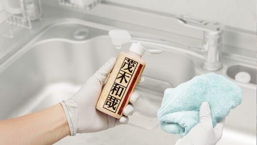 家事研究家もイチオシ! いま爆売れ中の水垢落とし&掃除ブラシ