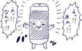 連載漫画「今週のあおむろちゃん」Vol.6「サイリウム」