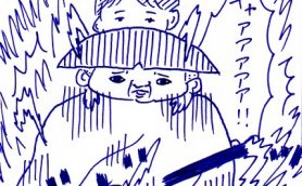 連載漫画「今週のあおむろちゃん」Vol.9「叫び」