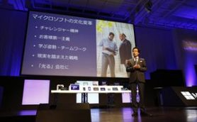 IT担当者必見! 日本マイクロソフト過去最大のイベントが9/2~9/4が開催!