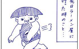 連載漫画「今週のあおむろちゃん」Vol.16「ラーメン」