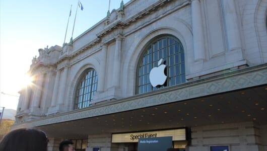 Appleの新製品情報はお腹いっぱいなあなたに贈る、「Apple発表会」誰もしらない裏話