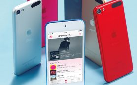 3年ぶりの新作! 第6世代「iPod touch」はハイレゾ再生も可能だ!