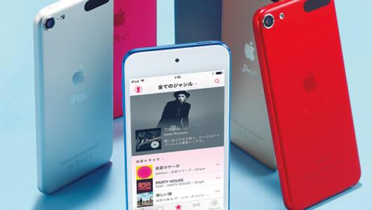 【いまさら聞けない】iPhoneにCDやiTunesの音楽を取り込もう
