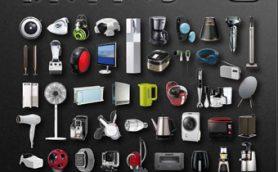 デザイン家電が大集結! オシャレで便利な家電をこれでもかと紹介する、 家電ムックが登場!