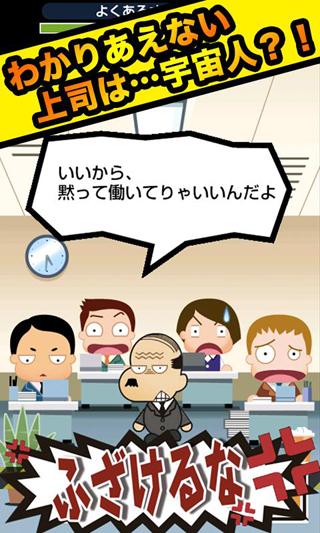 150930_web01_3