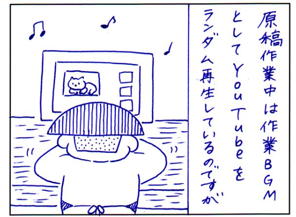 aomuro019
