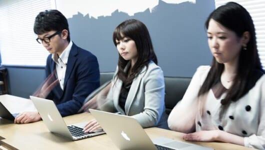 約7割の未婚女性が「いまの会社に長居したくない」そのワケは?