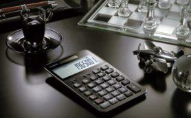 50年の歴史を凝縮! カシオから3万円の超高級電卓「S100」が発売