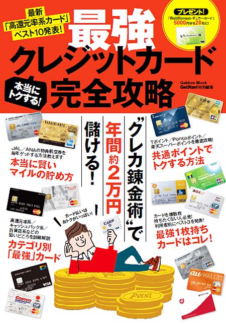 151002_web01_hyoushi