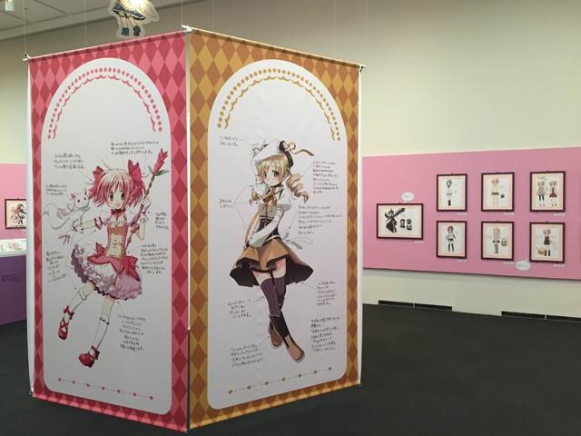 ↑「魔法少女まどか☆マギカ」の展示では、各キャラクターデザインを徹底解剖。蒼樹先生がどのようにしてキャラクターを形にしていったかを知ることができます