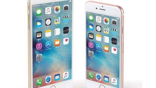 【出遅れた人用】先代との差は歴然。大きく進化したiPhone 6sと6s Plusを改めて解説!