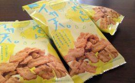 広島の大躍進スナック菓子「イカ天瀬戸内れもん味」はうどんにかけると涙が出るほど旨い