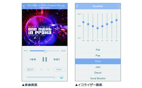 「X-CM35」専用のスマートフォンアプリ「Pioneer Wireless Streaming」