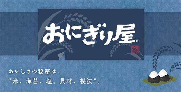 mainpanel_onigiri