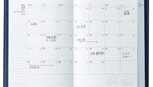 【2016年最新手帳】アイデアと性能を融合させる技巧派「レイメイ藤井」