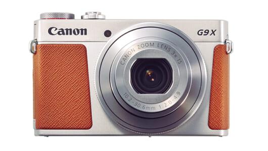 キヤノン PowerShot G9 X – 「HS SYSTEM」搭載で星空撮影にも対応