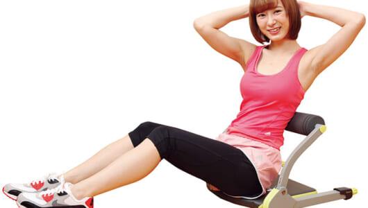 モーニング娘。'15生田衣梨奈が最新筋トレギアを試す!「倒れるだけで腹筋」はマジだった【ガチ編】