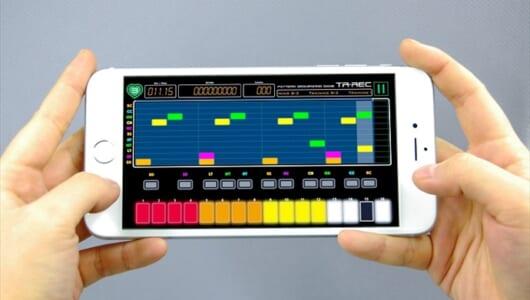 伝説の名機「TR-808」を再現!ローランド初のスマホ用リズムゲームが超アツい!