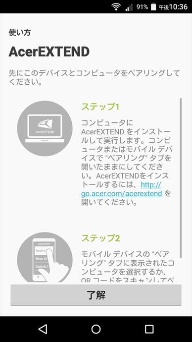 2015_1221_01 (2)