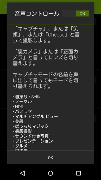 2015_1221_01 (5)