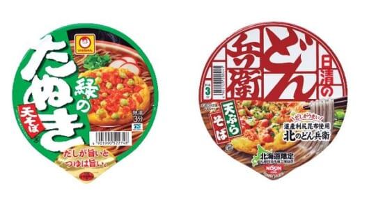 「緑のたぬき天そば」と「どん兵衛 天ぷらそば」の地域別の味の「違い」を明らかにしてみた