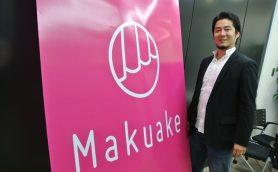 【社長インタビュー】Makuakeに出てくる製品は、なぜこうも我々の心をくすぐるのか?