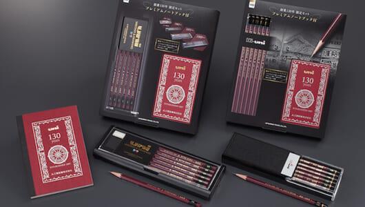 三菱鉛筆 創業130年記念「uni プレミアムノートブック付セット」は歴史を感じられる仕上がり!