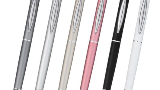 ペン先にカーボンナノチューブ採用! はじめてのスマホ用タッチペンにおすすめ