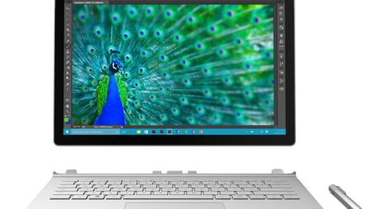 【西田宗千佳連載】Surface拡充は「PCメーカーキラー」なのか